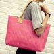 PU Leather Embossed Chic Tote Bag For Women