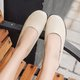 Casual Leather Slip On Round Toe Flats