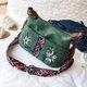 Elegant Women Flower  Embroidery PU Leather Vintage Crossbody Bag