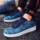 Lace-up Athletic Flat Heel Damping Casual Shoes