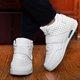 Flat Heel Artificial Leather Magic Tape Sneakers