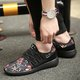 Athletic Cloth Flat Heel Lace-up Sneakers