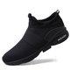 Hiking Sports Slip On Flat Heel Sneakers