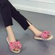 Striped Bowknot Decorated Flat Shoes