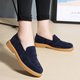 Low Heel Flocking Slip On Daily Loafers