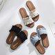 Women Summer Casual Ruffles Hem Slide Flat Loafer Shoes
