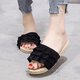 Women Ruffles Slippers Casual Comfort Plus Size Shoes