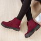 Women Flocking Booties Casual Lace Up Comfort Plus Size Shoes