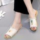 Women Canvas Slippers Casual Comfort Peep Toe Embroidery Shoes