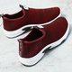 Women Fly Woven Fabric Sneakers Casual Comfort Slip On Shoes
