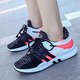 Women Mesh Fabric Sneakers Casual Comfort Plus Size Shoes