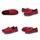 Big Size Men Canvas Elastic Comfortable Slip On Casual Loafers