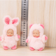 Bear/Rabbit Plush Stuffed Baby Doll Simulated Babies Children Toys Birthday Gift