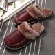 Winter PU Leather Waterproof Warm Slipper