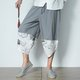 Men's Printing Casual Pants Large Size Loose Pants