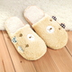 Women Snow Fur Warm Home Cartoon Slippers Loafers Casual Shoes