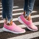 Womens Daily All Season Flat Heel Breathable Sneakers