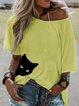 Casual Animal Shirts & Tops