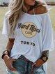 Leisure T-shirt