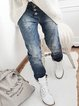 Blue Casual Buttoned Patchwork Denim Pants