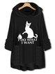 Animal Casual Sweatshirt