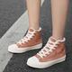 Women's Canvas fur  Sneakers  Lace Up Shoes Bettermia