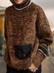 Brown Shift Vintage Sweater