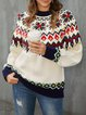 Blue Graphic Casual Crew Neck Sweater