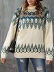 Beige Long Sleeve Crew Neck Knitted Shift Sweater