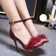 Pi Clue Suede Adjustable Buckle Summer Daily Sandals