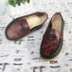 Pi Clue Leather Flat Heel Date Flats