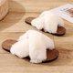 All Season Flat Heel Fur Faux Fur Slippers