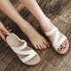 Summer Date Open Toe Casual Leather Slippers