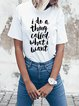 Casual Loose Simple Letter Print T-Shirt