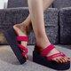 Dress Summer Cloth Slippers
