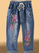 Embroidered Casual Denim Pants