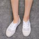 Pi Clue Flat Heel Floral Embroidered Mesh Fall Sneakers