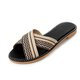 Casual Flat Heel Open Toe Slippers