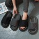 Open Toe Cloth Magic Tape Slippers