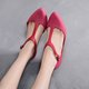 Date Summer Pointed Toe T-Strap Flats