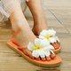 Women's Flat Heel Frangipani Flip Flop Sweet Slippers