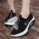 Split Joint Fly-Woven Fabric Sneakers