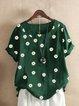 Daisy Floral Print Short Sleeve O-neck T-shirt For Women