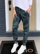 Army Green Camo Casual Printed Pants