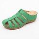Pu Beach Slippers