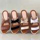 Summer Flat Heel Beach Slippers