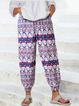 Printed Elastic Casual Harem Pants
