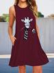 Giraffe Print Casual Sleeveless Dresses