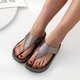Microfiber Leather Slippers