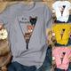 Short Sleeve Animal Casual Printed Shirts & Tops